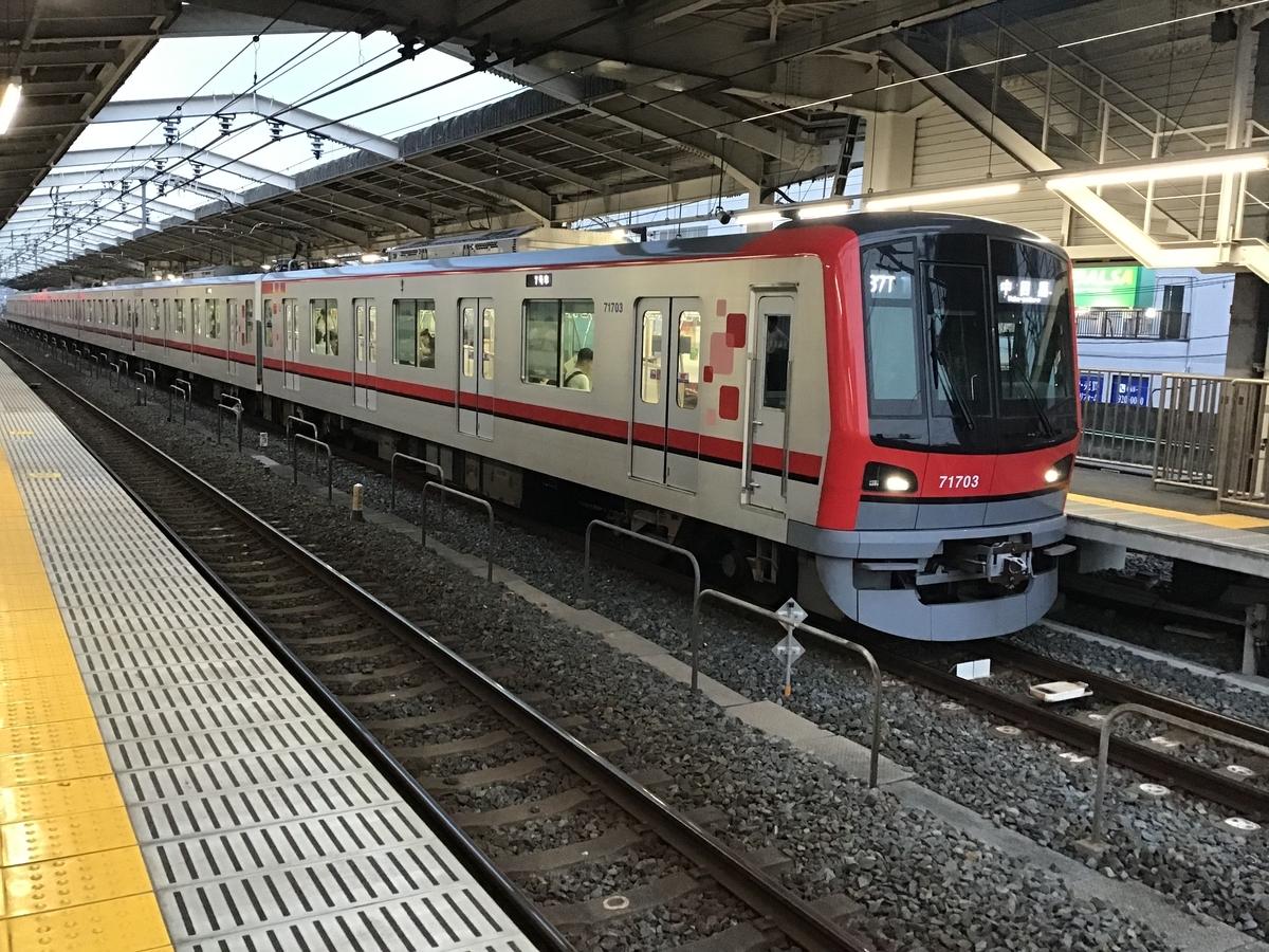 f:id:sakuma-akihiro:20200910161642j:plain