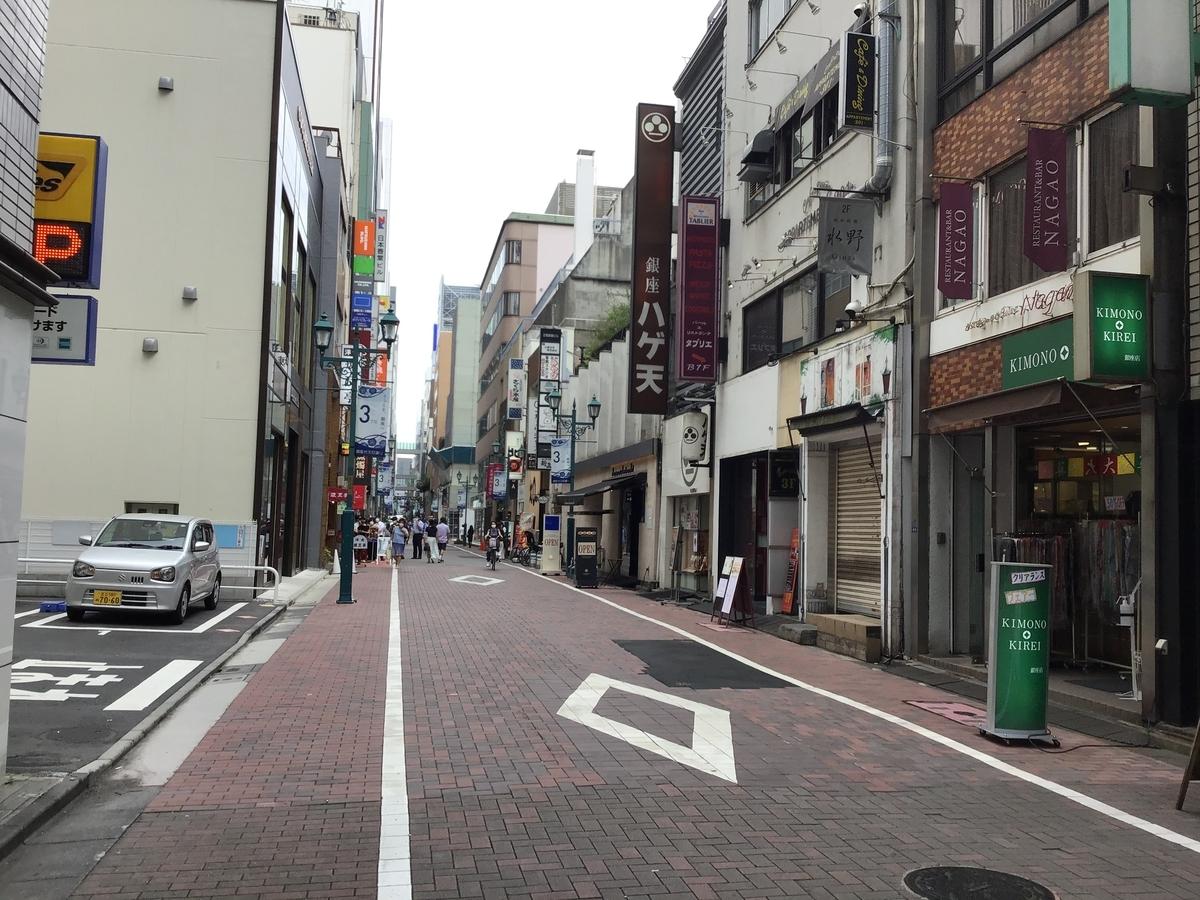 f:id:sakuma-akihiro:20200915134232j:plain