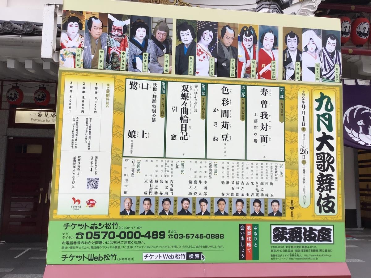 f:id:sakuma-akihiro:20200915143115j:plain