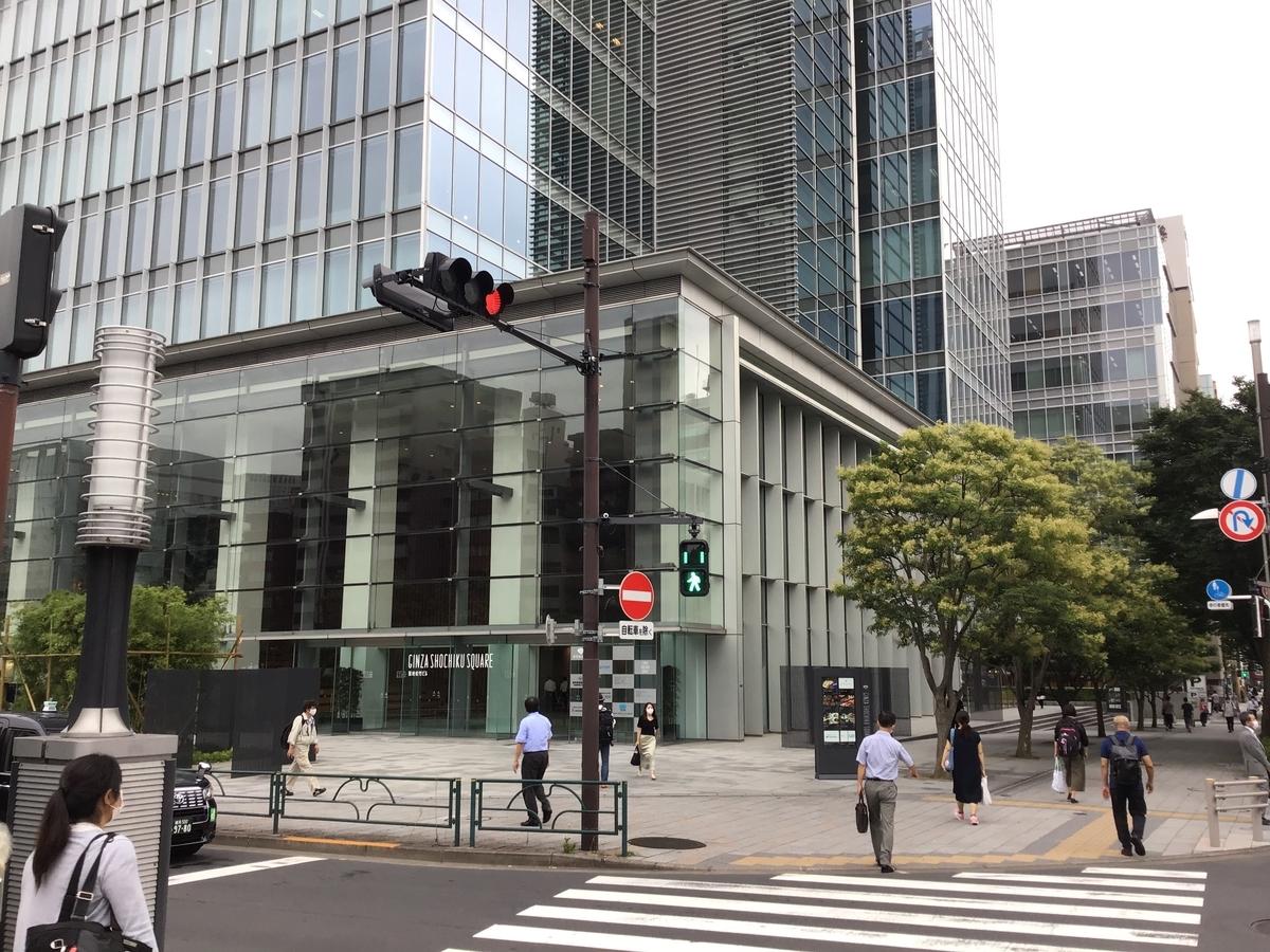 f:id:sakuma-akihiro:20200915151129j:plain