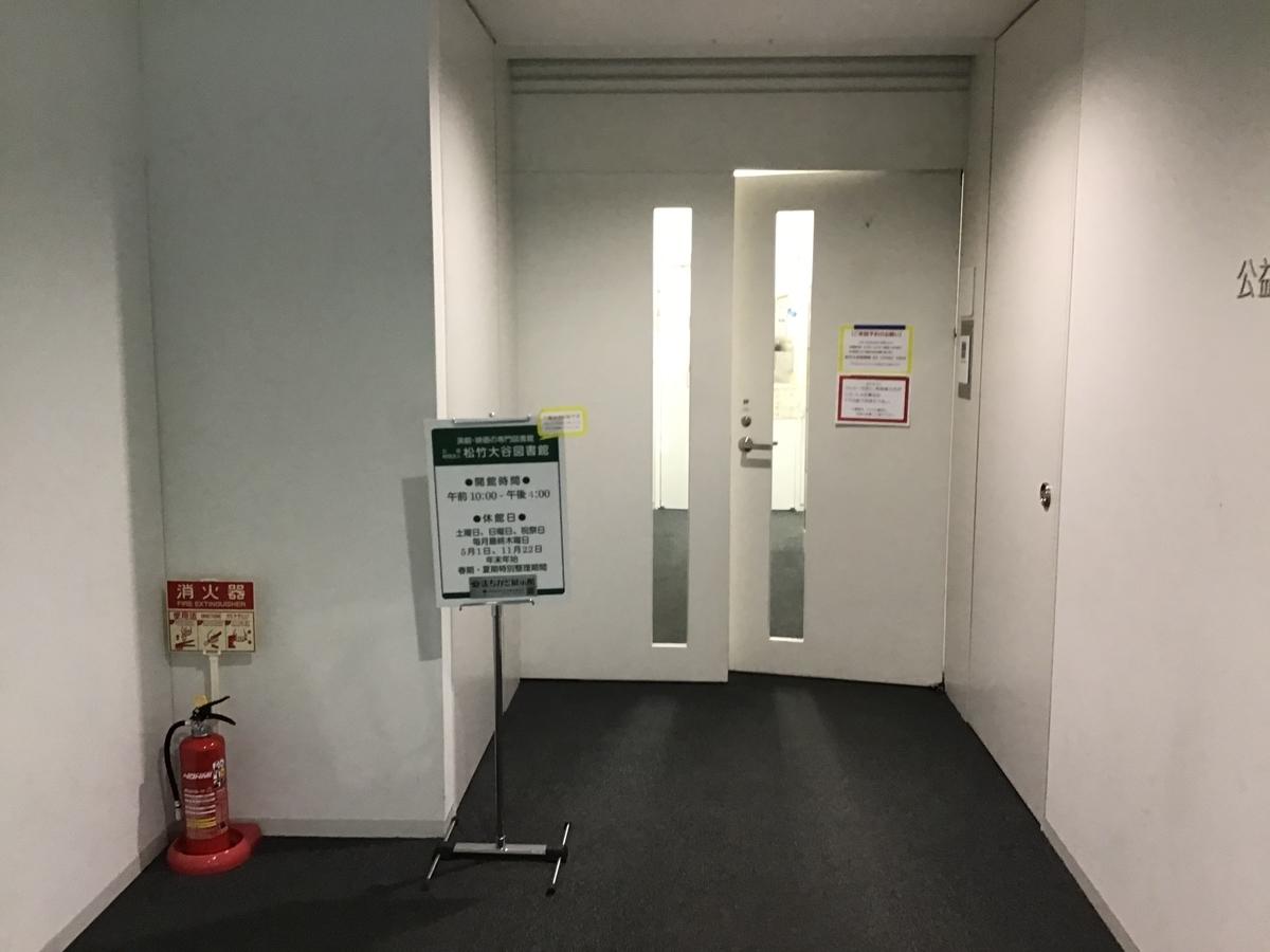 f:id:sakuma-akihiro:20200915152121j:plain
