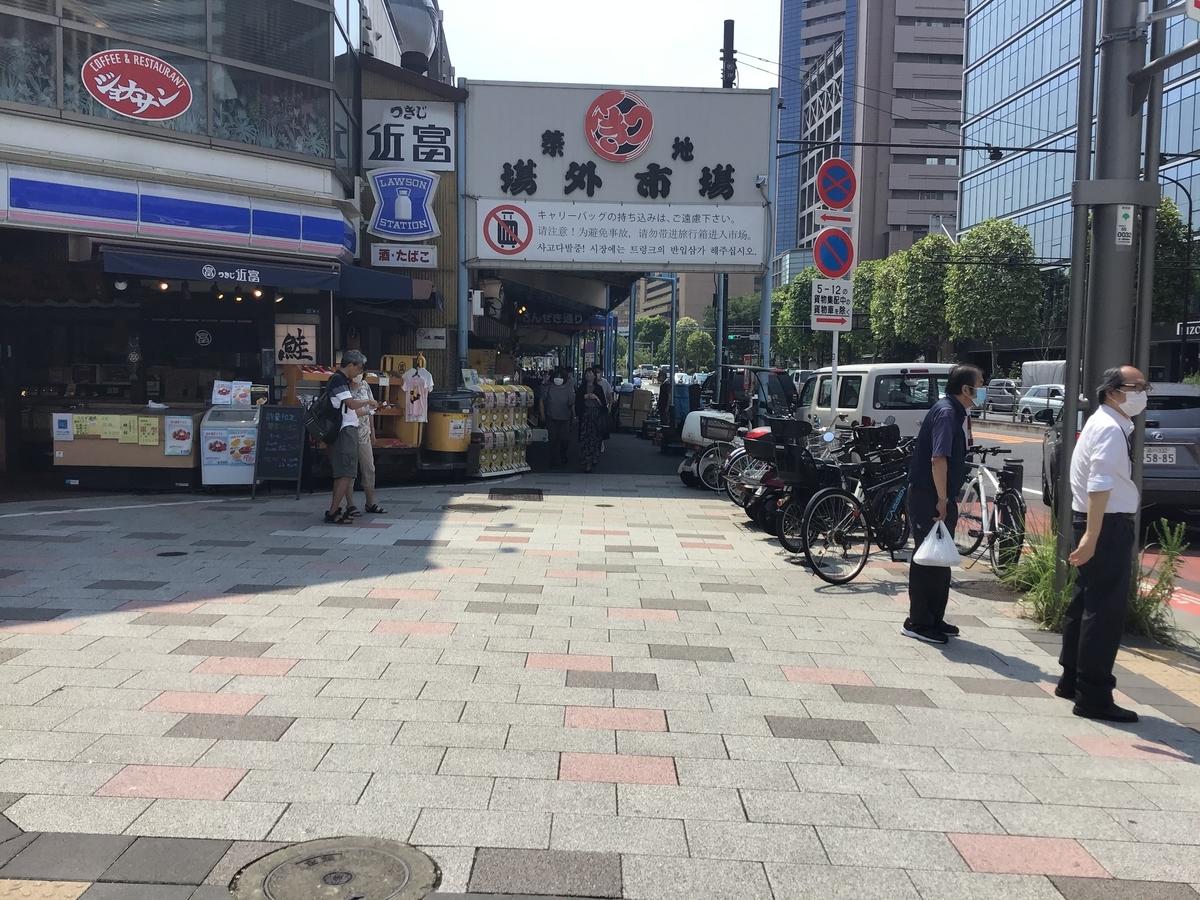 f:id:sakuma-akihiro:20200915181511j:plain