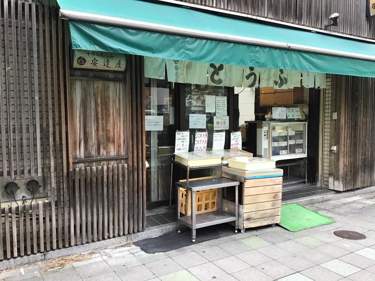 f:id:sakuma-akihiro:20200915221231j:plain