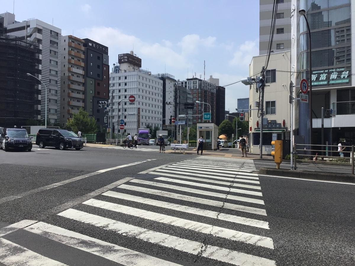 f:id:sakuma-akihiro:20200916145850j:plain