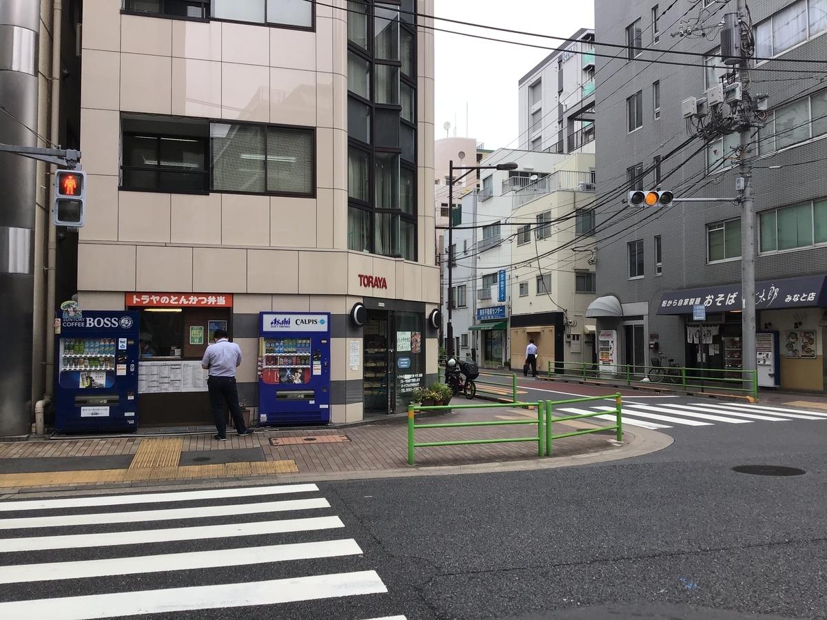 f:id:sakuma-akihiro:20200916163402j:plain