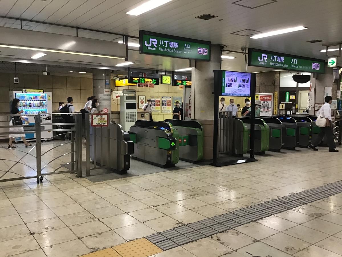 f:id:sakuma-akihiro:20200916164913j:plain