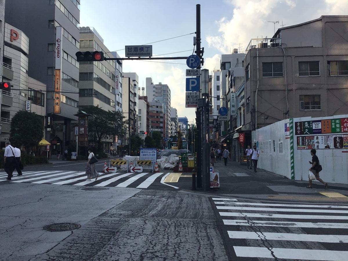f:id:sakuma-akihiro:20200917153222j:plain