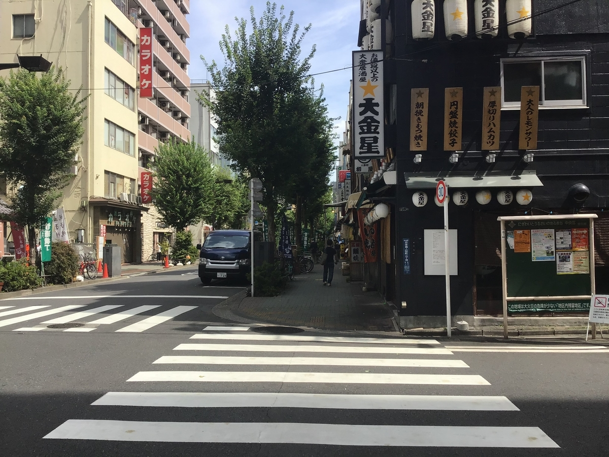 f:id:sakuma-akihiro:20200917155305j:plain