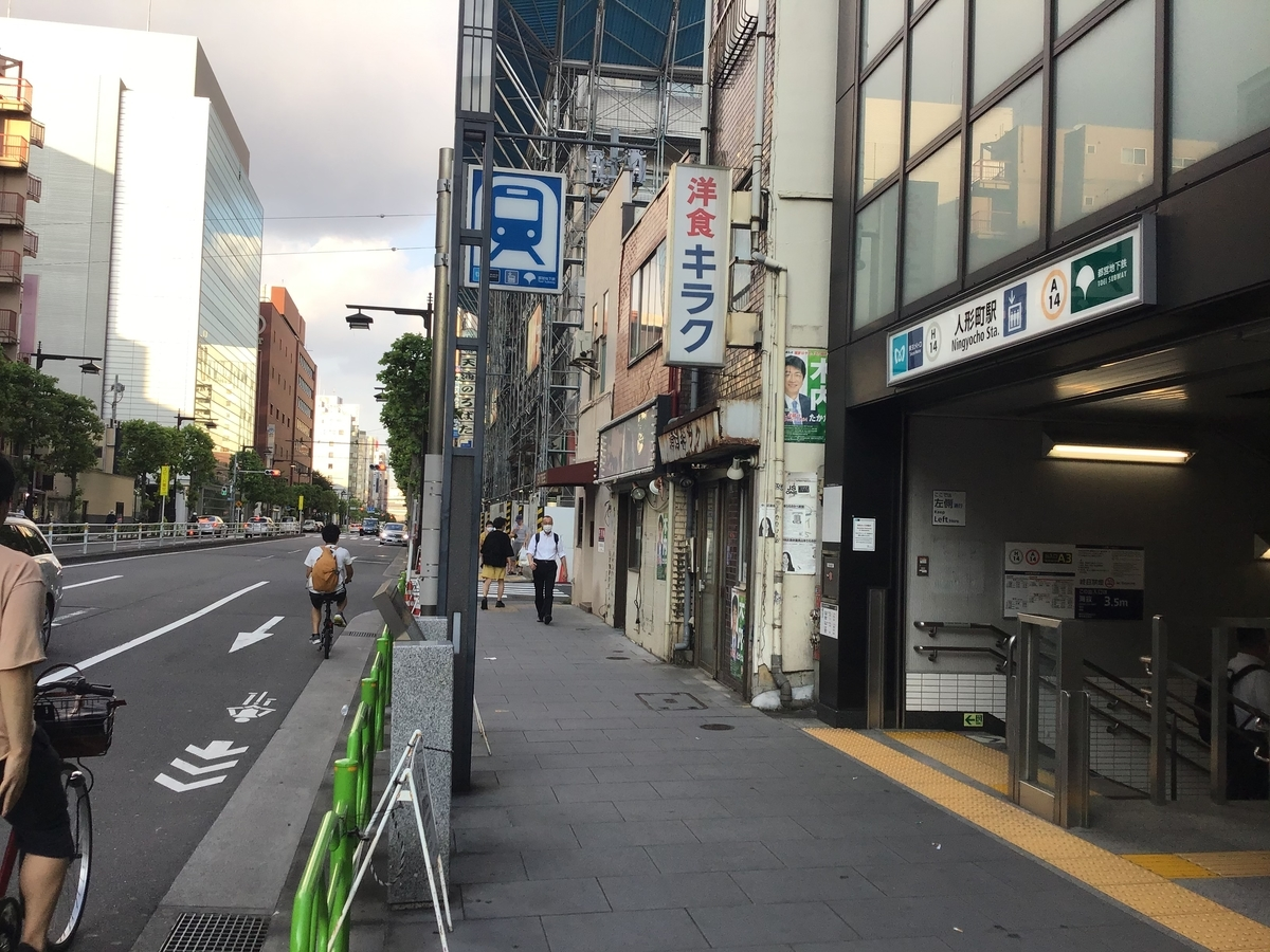 f:id:sakuma-akihiro:20200917162513j:plain
