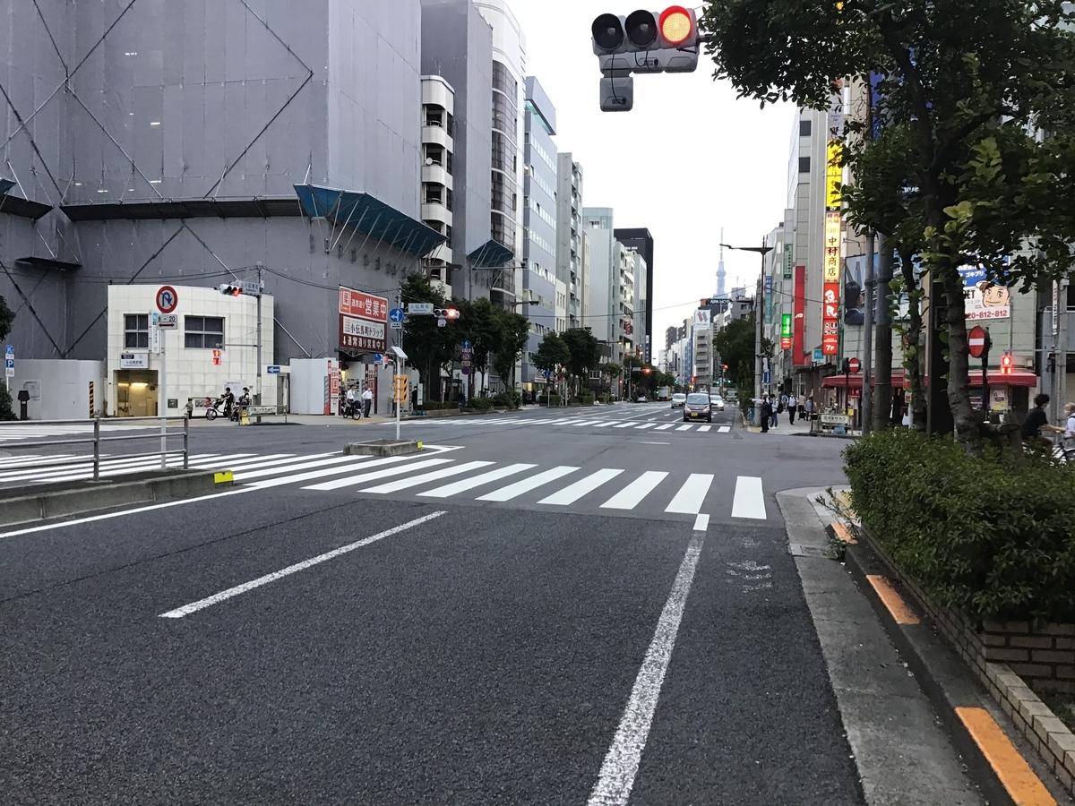 f:id:sakuma-akihiro:20200917171453j:plain