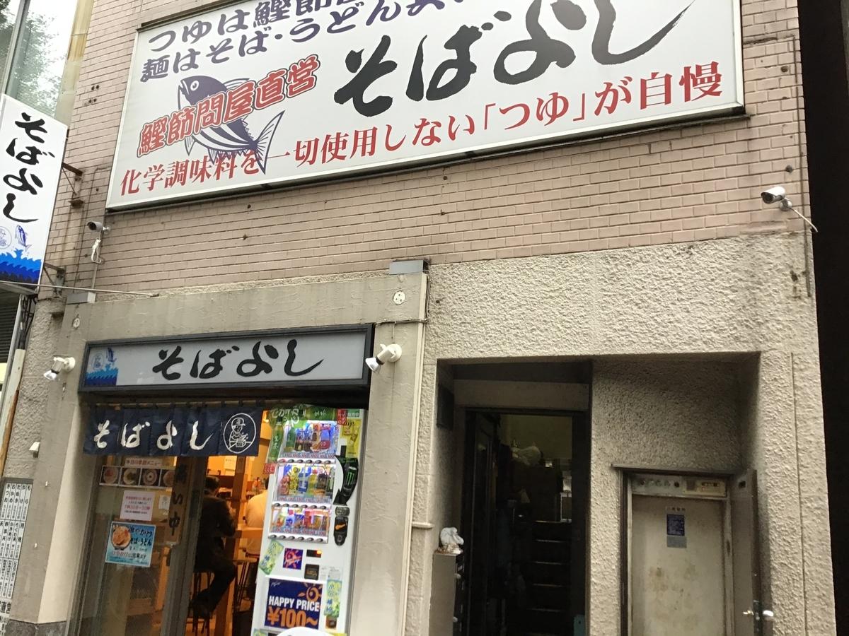f:id:sakuma-akihiro:20200917172147j:plain