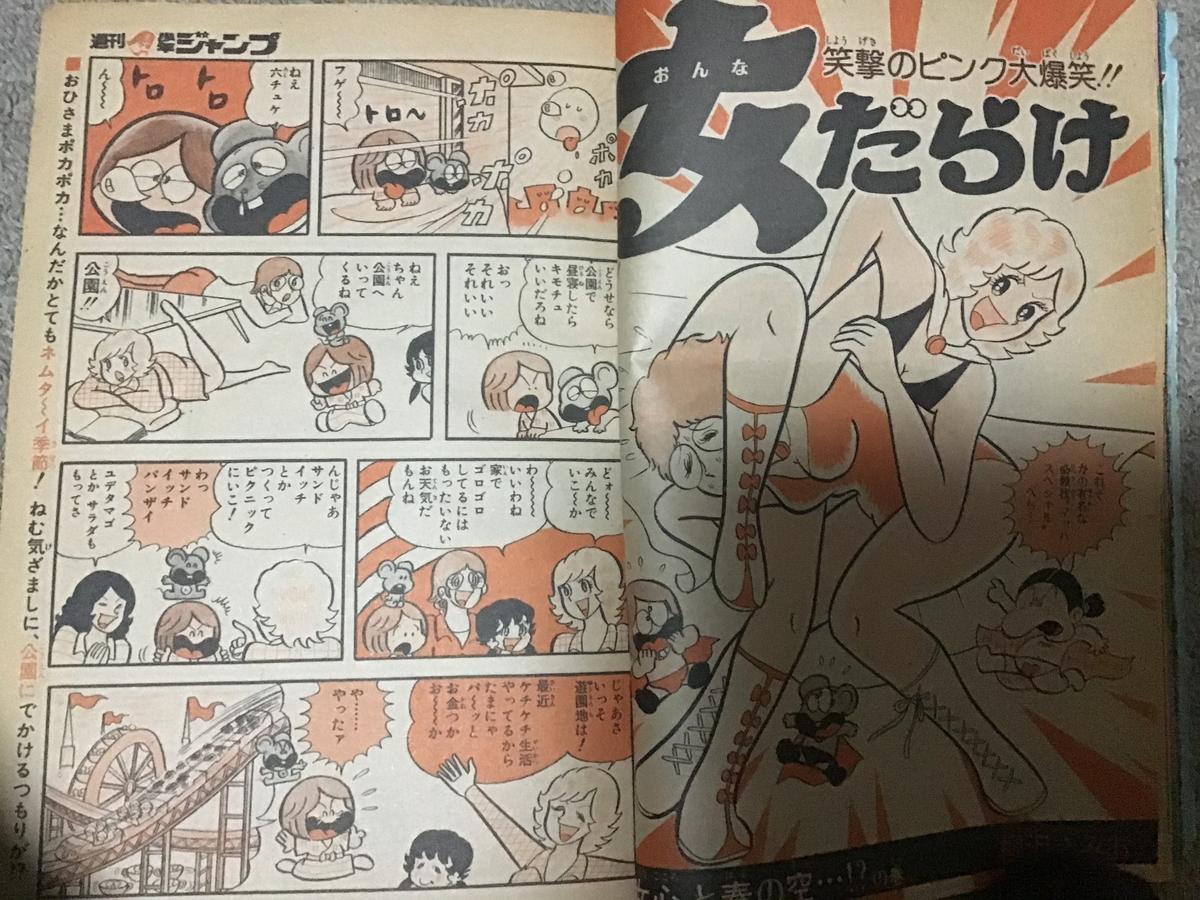 f:id:sakuma-akihiro:20201026200101j:plain