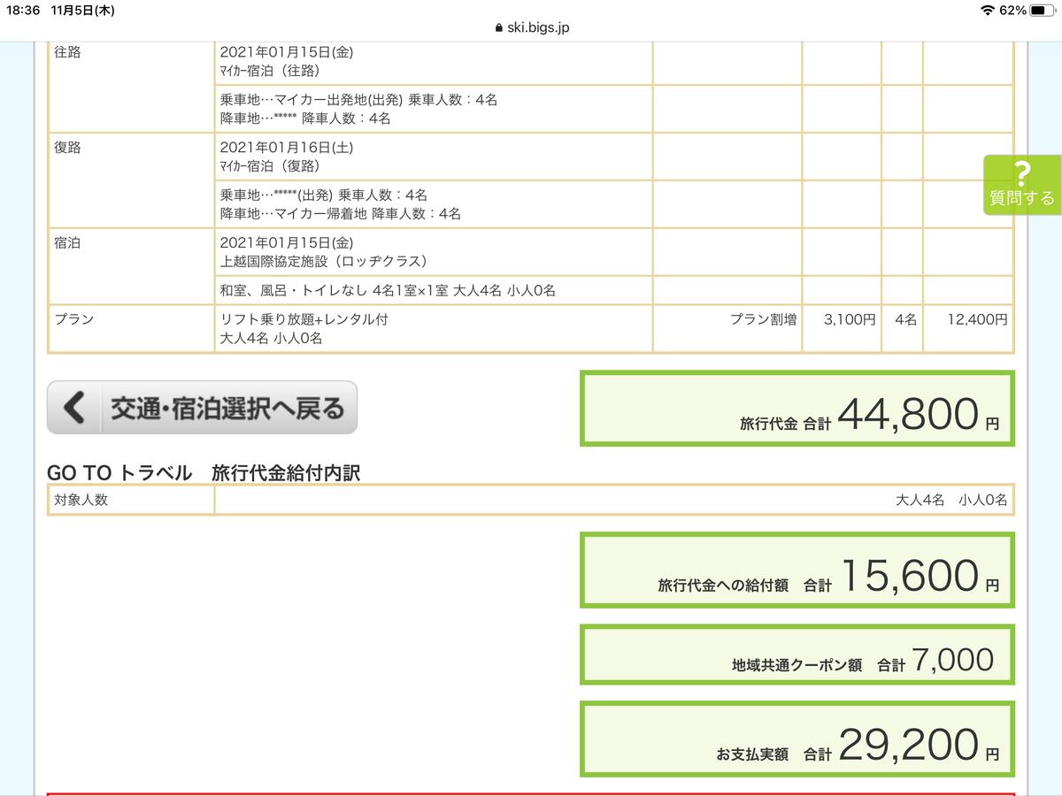 f:id:sakuma-akihiro:20201105183659p:plain