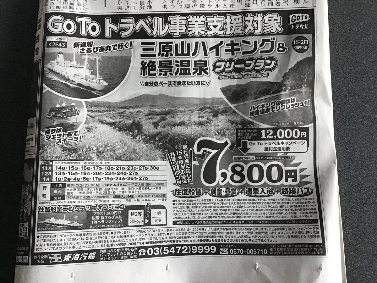 f:id:sakuma-akihiro:20201113112727j:plain