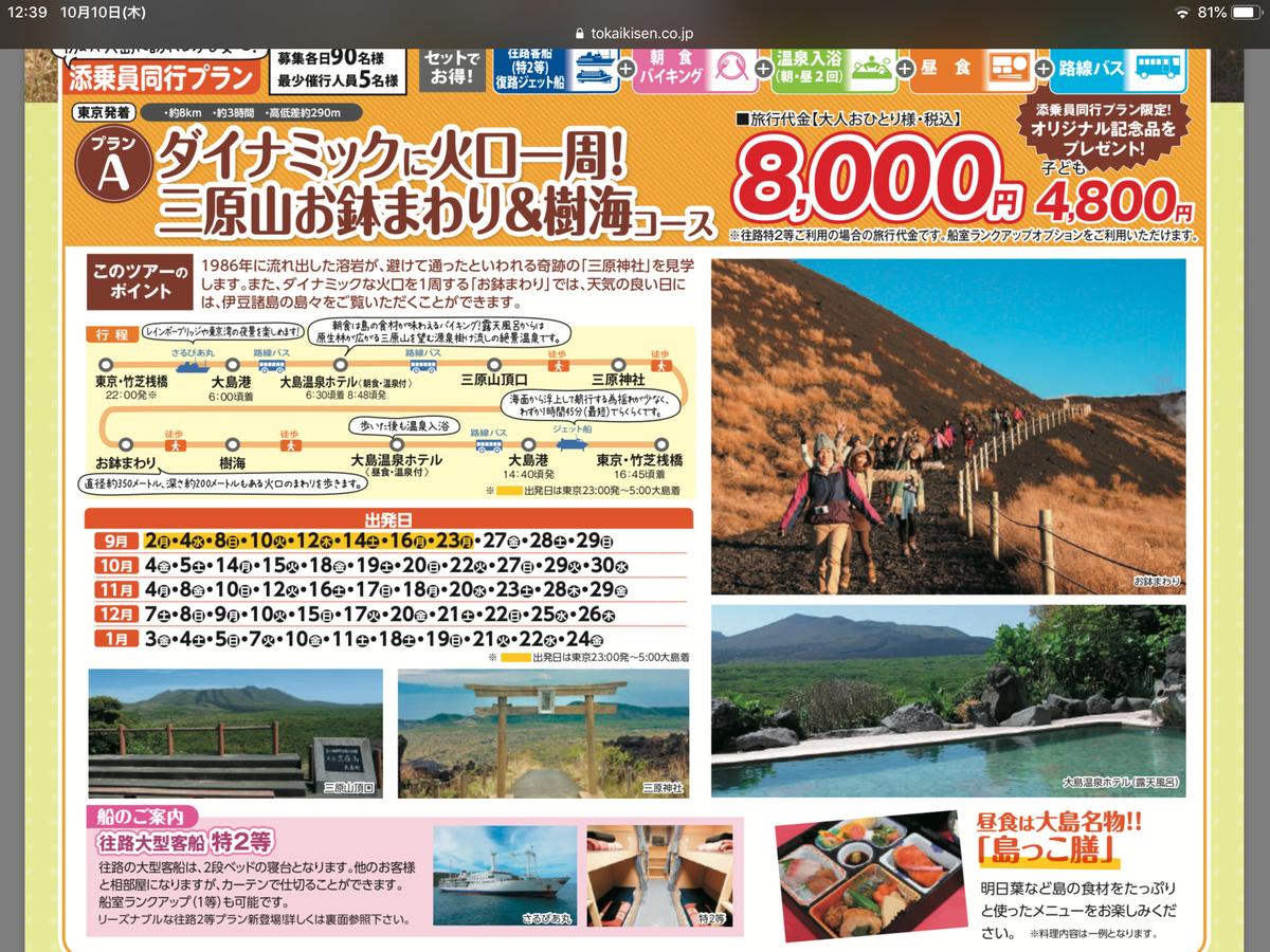 f:id:sakuma-akihiro:20201113113031p:plain