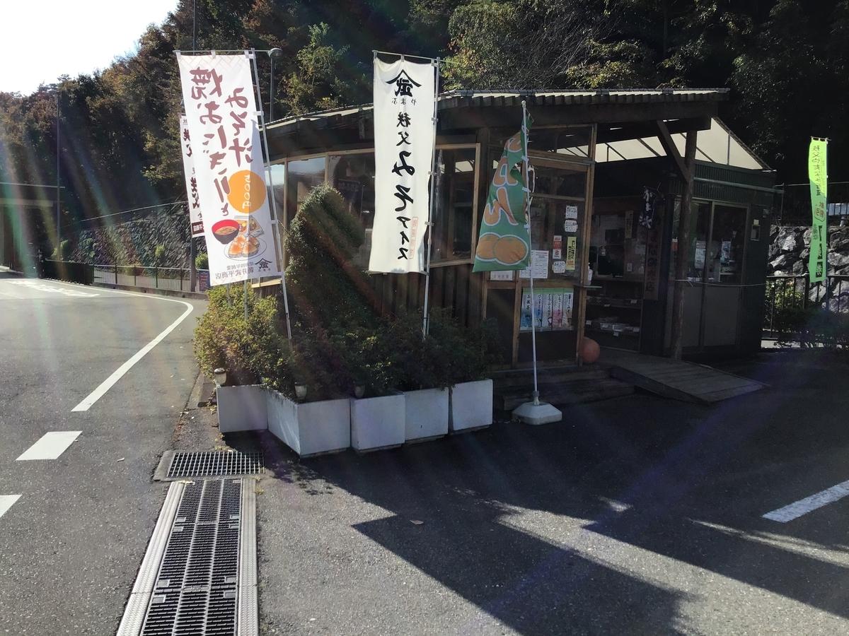 f:id:sakuma-akihiro:20201118113009j:plain