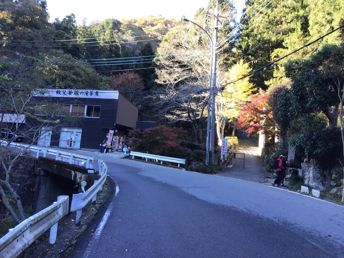 f:id:sakuma-akihiro:20201119145340j:plain