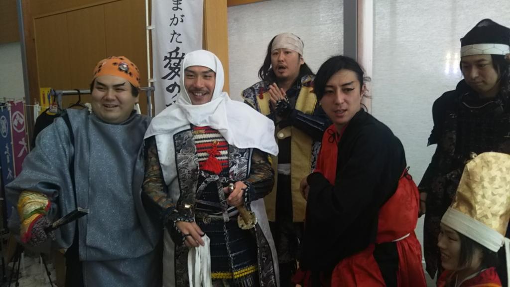f:id:sakuma324:20170215223426j:plain