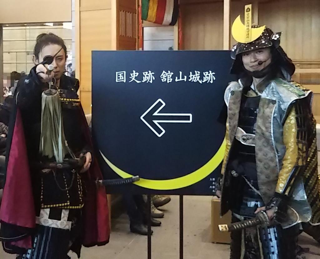f:id:sakuma324:20170215223745j:plain