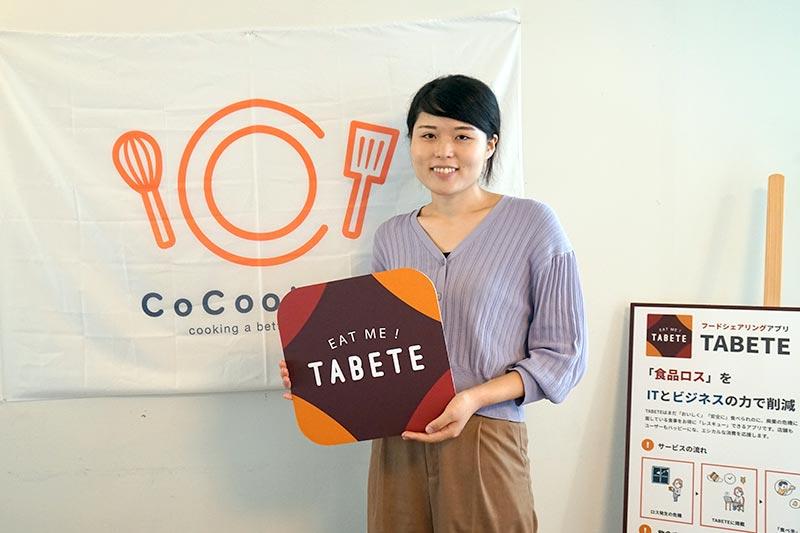 TABETE COO篠田さんにインタビューをしました。