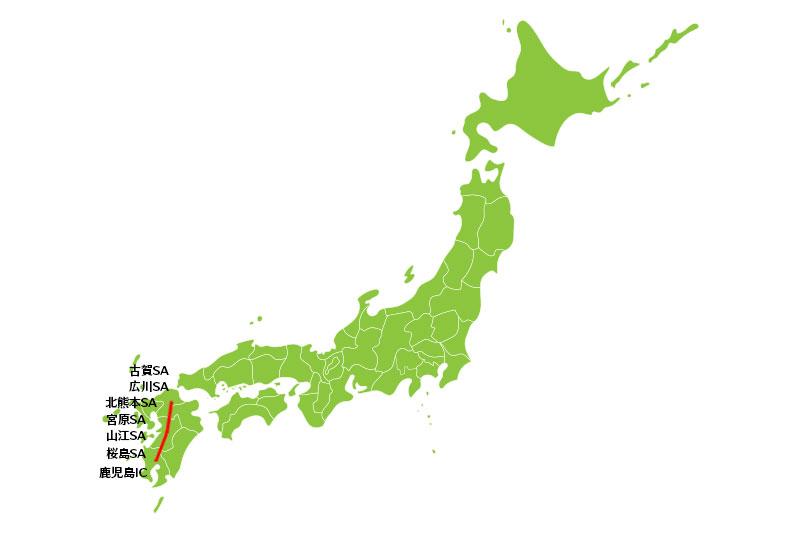 進んだ地図