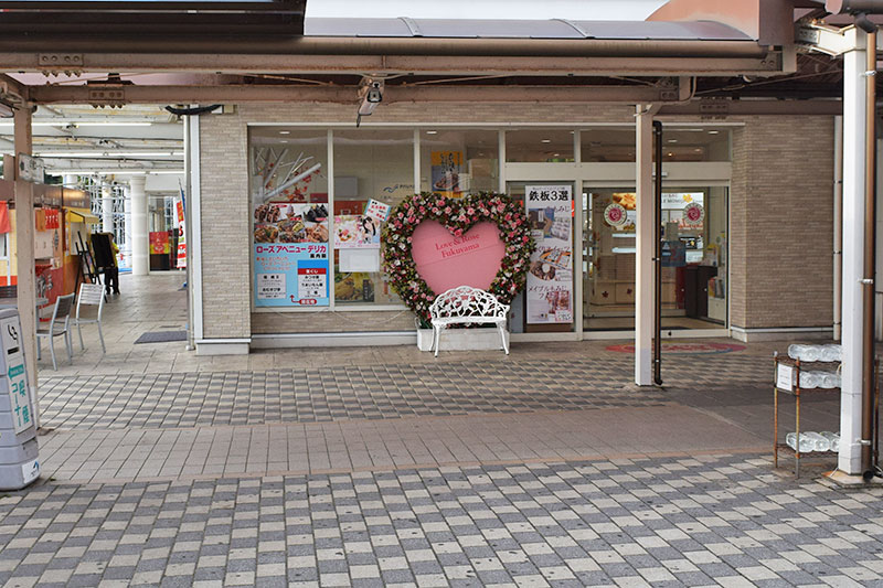 f:id:sakumaga:20191220162533j:plain