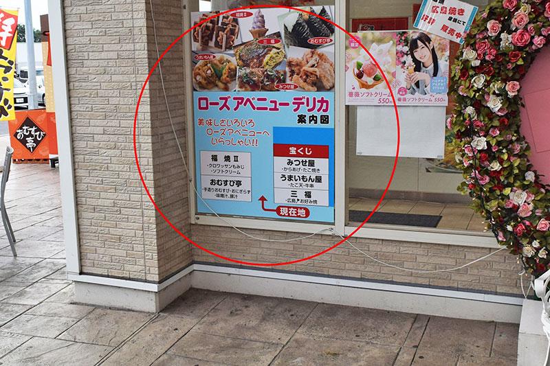 f:id:sakumaga:20191220162607j:plain