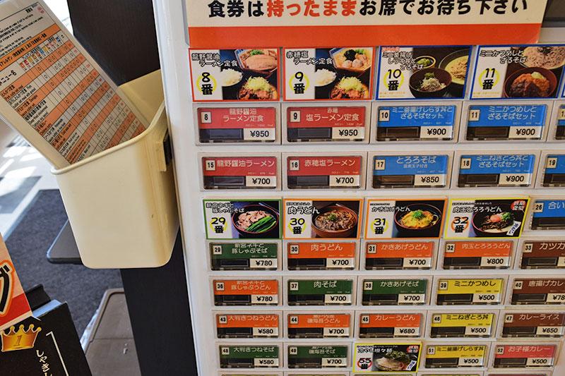 f:id:sakumaga:20191220163515j:plain