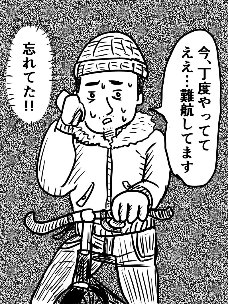 f:id:sakumaga:20200106165539j:plain
