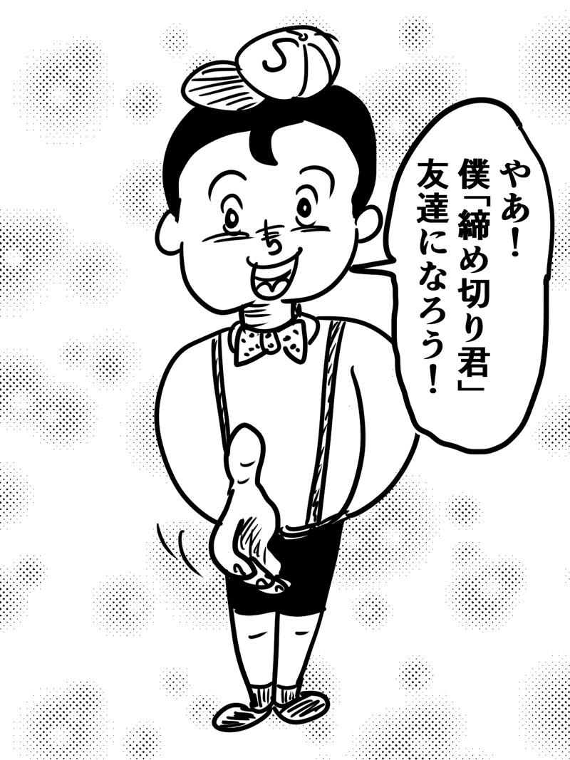 f:id:sakumaga:20200106165708j:plain