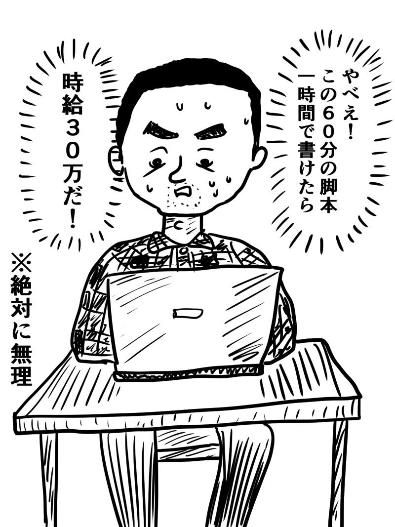 f:id:sakumaga:20200106170030j:plain
