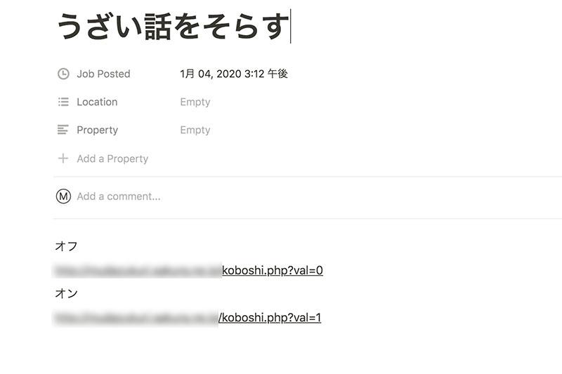 f:id:sakumaga:20200108155929j:plain