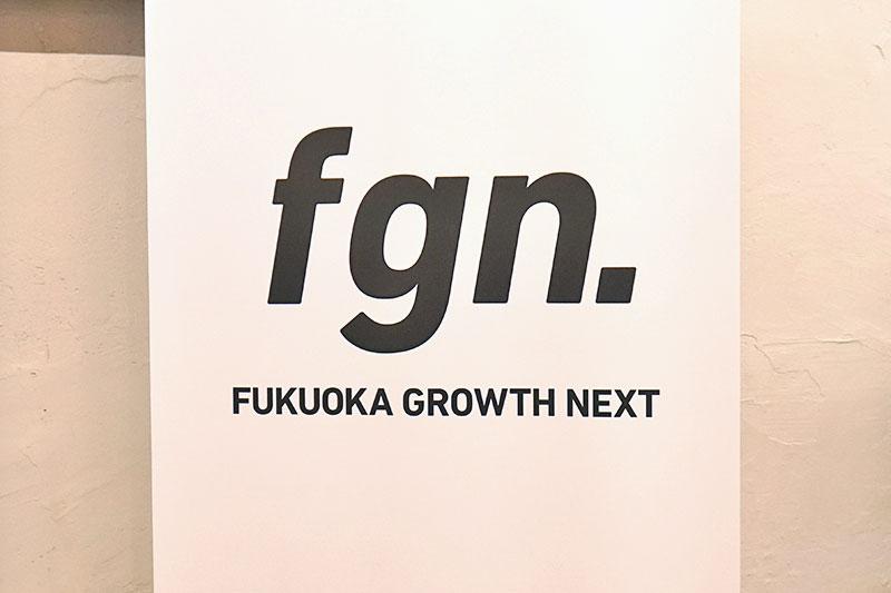 f:id:sakumaga:20200117112600j:plain