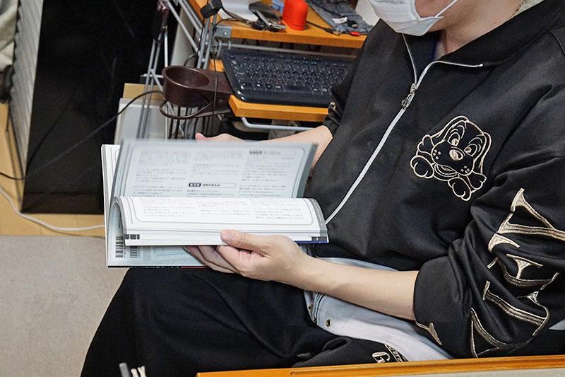 f:id:sakumaga:20200124103535j:plain