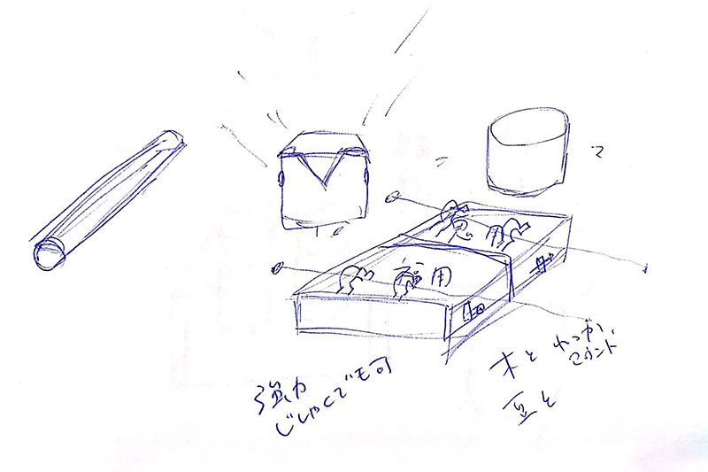 f:id:sakumaga:20200129102506j:plain