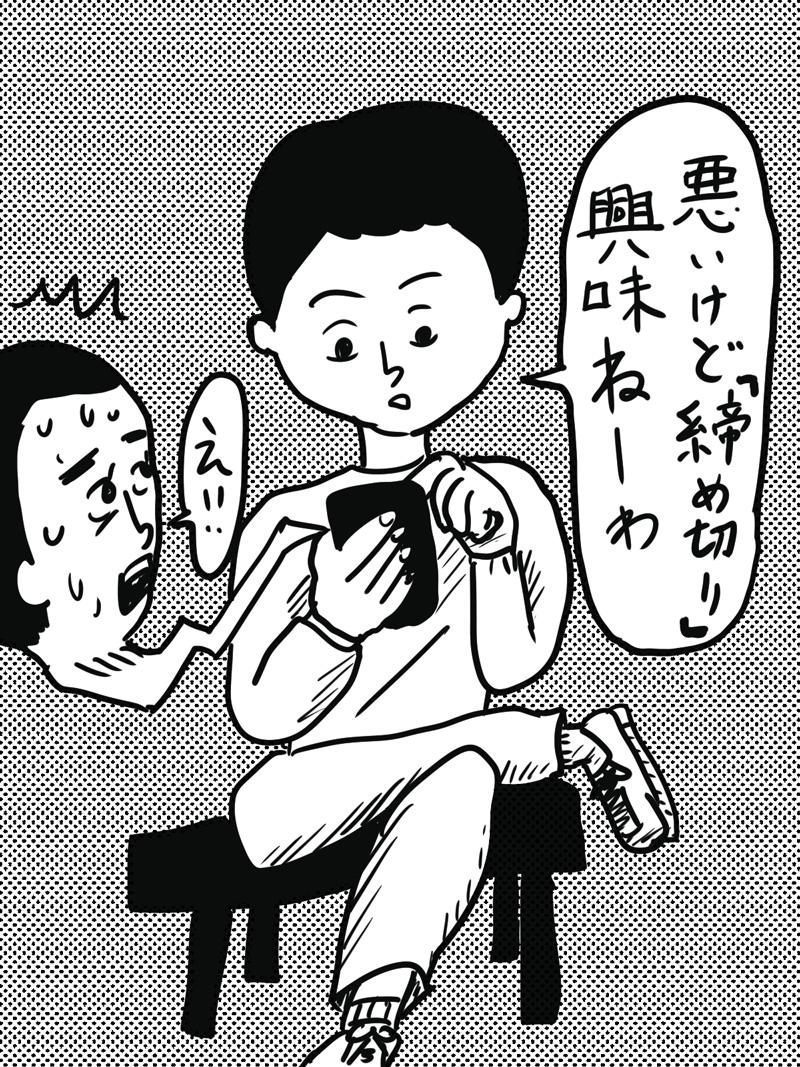 f:id:sakumaga:20200203180612j:plain