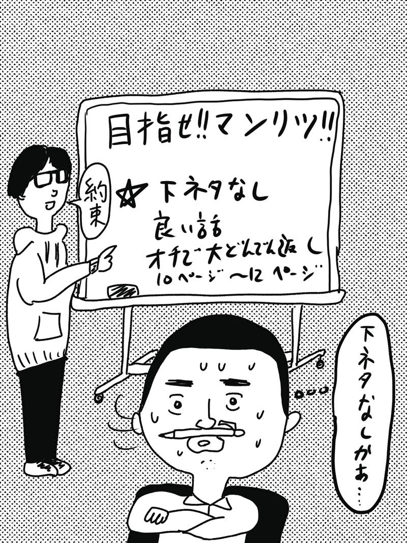 f:id:sakumaga:20200203180738j:plain