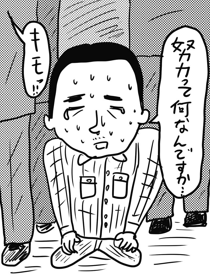 f:id:sakumaga:20200203183625j:plain