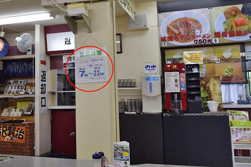 f:id:sakumaga:20200221151119j:plain