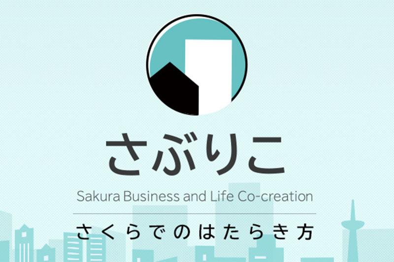 f:id:sakumaga:20200225121841j:plain