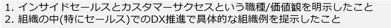 f:id:sakumaga:20200225171714j:plain