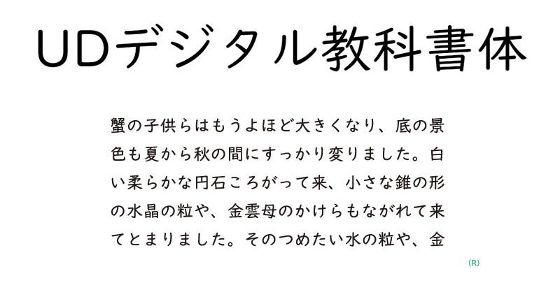f:id:sakumaga:20200302163251j:plain