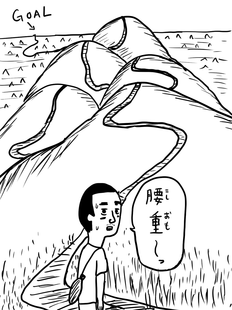 岩崎う大 連載