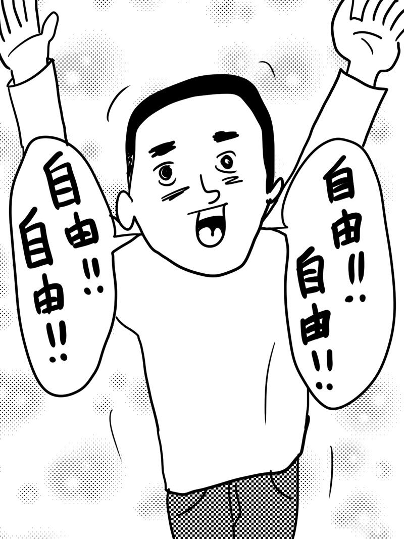 NHKラジオ番組のコント台本の話