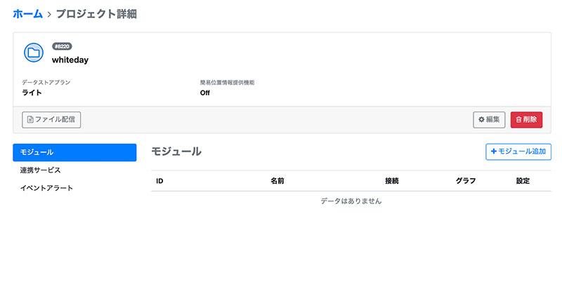f:id:sakumaga:20200305141618j:plain