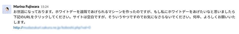 f:id:sakumaga:20200305142150j:plain