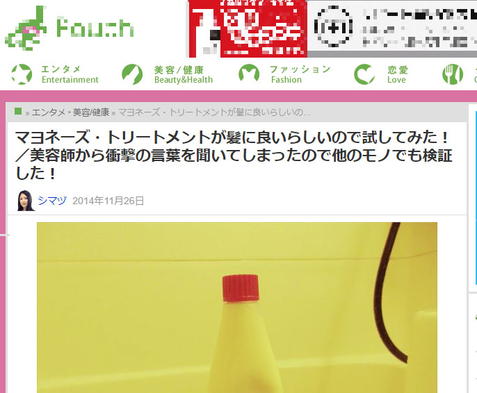 f:id:sakumaga:20200313173557j:plain