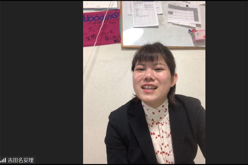 女子高生社長吉田さん
