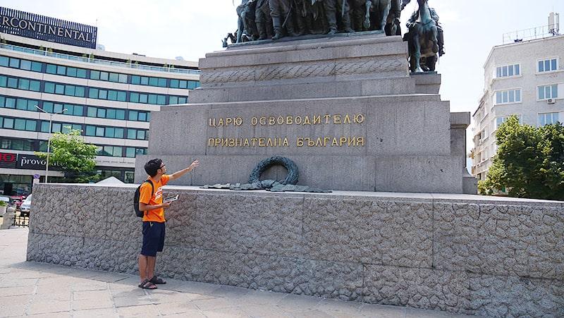 ブルガリアです!