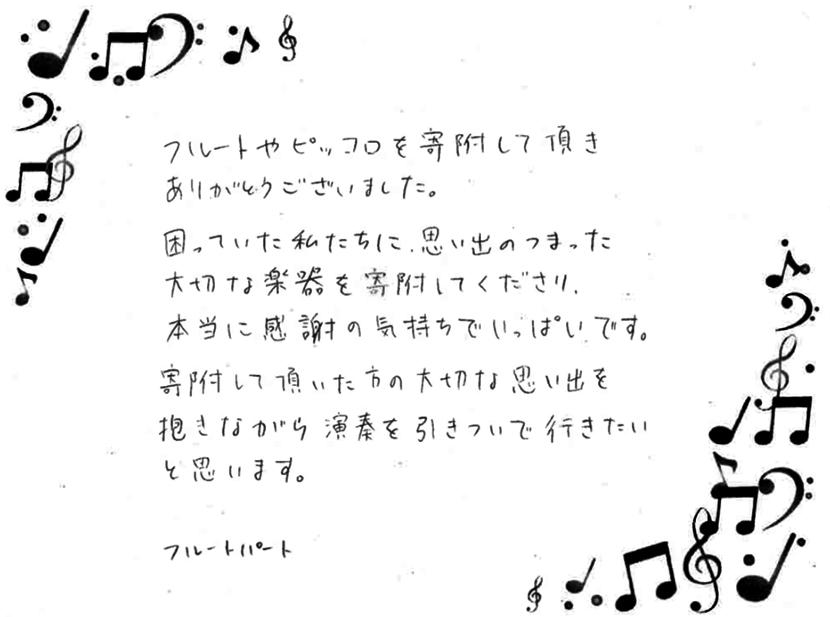 f:id:sakumaga:20200818102837j:plain